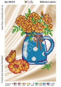Фея Вышивки АВ-612 Бабочка и Цветы схема для вышивки бисером купить оптом в магазине Золотая Игла
