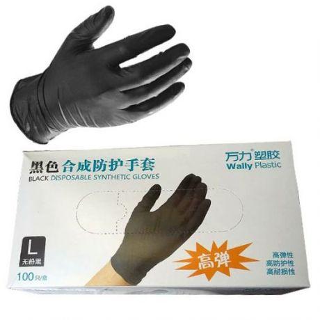 Перчатки нитриловые Wally Plastic, черные, 50 пар