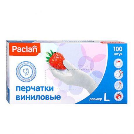 Перчатки виниловые Paclan, 50 пар