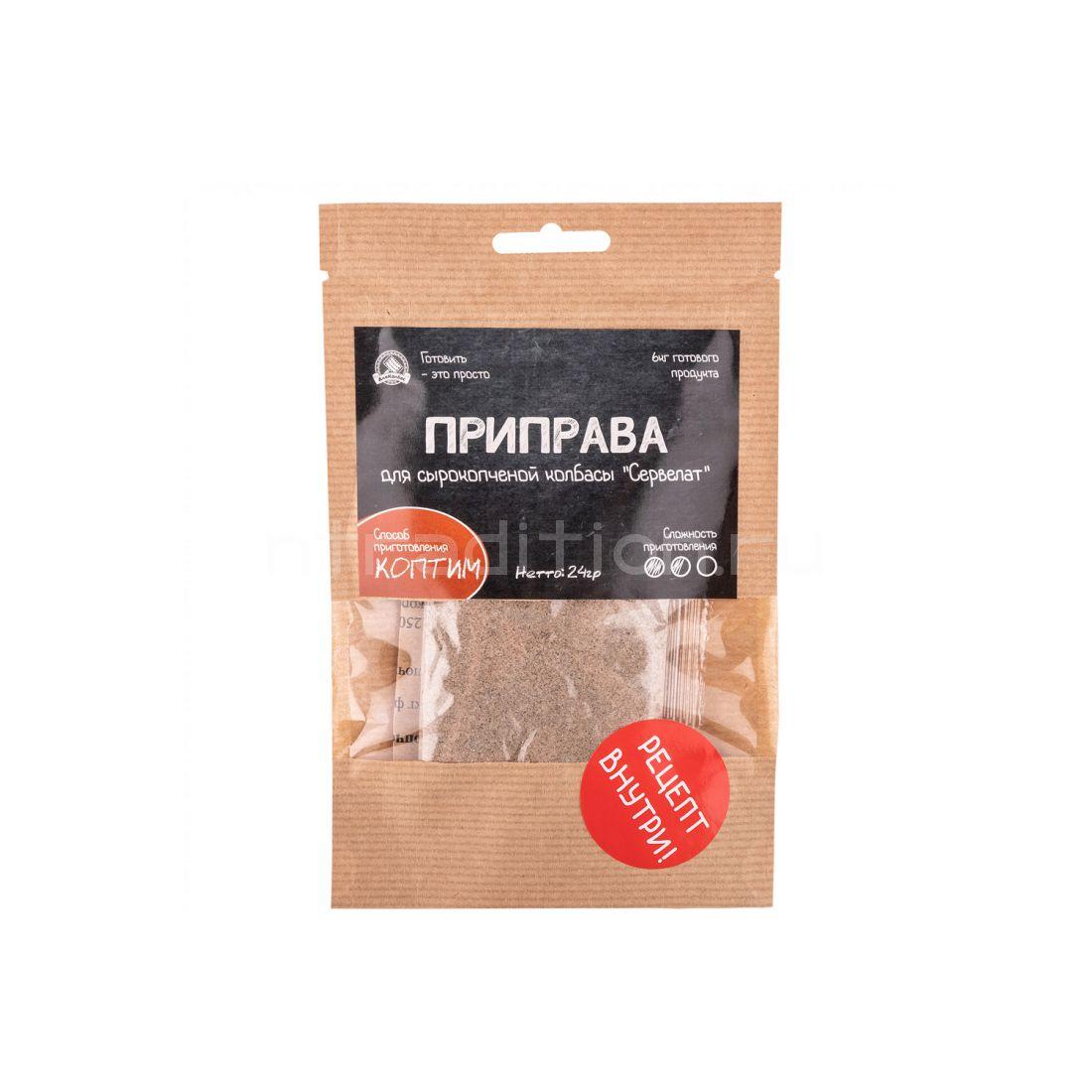 """Приправа для сырокопченой колбасы """"Сервелат"""", 24 гр"""