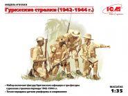 Гуркхские стрелки (1944), (4 фигуры)