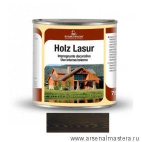 Декоративная ВОСКОВАЯ лазурь Holzwachs Lasur 750 мл 3320 Borma цвет 145 антрацит R3320-8