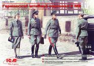 Германский штабной персонал (2МВ)