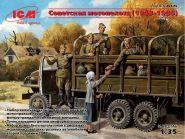 Советская мотопехота (1943-1945), (5 фигур)