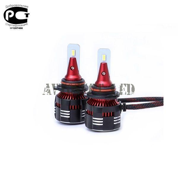 Лампы светодиодные HB3 (9005) серия Q7