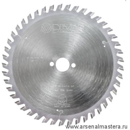Пильный диск поперечный рез D 160 x 20 x 2,2 Z54 шпон, фанера, дерево DIMAR 91332433