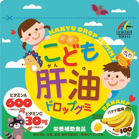 Unimat Riken Рыбий жир для детей с витаминами А, Д, С и В (вкус банана)