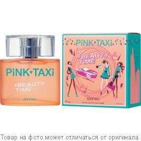 PINK TAXI BEATY TIME.Туалетная вода 50мл (жен), шт