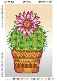 Фея Вышивки АВ-600 Цветок и Кактус схема для вышивки бисером купить оптом в магазине Золотая Игла