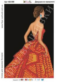 Фея Вышивки АВ-599 Девушка из Прошлого схема для вышивки бисером купить оптом в магазине Золотая Игла