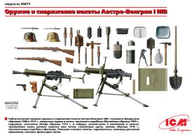Вооружение и оборудование Австро-Венгерской пехоты 1 МВ