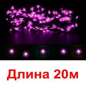 Гирлянда  200 пурпурных снежинок