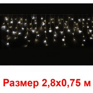 Гирлянда Нити (96 тёпло-холодно-белых мерцающих светодиодов)
