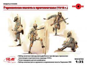 Фигуры, Германская пехота в противогазах (1918 г.)