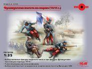 Фигуры, Французская пехота на марше (1914 г.)