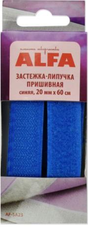 Застёжка-липучка пришивная ALFA- 20мм (синяя)