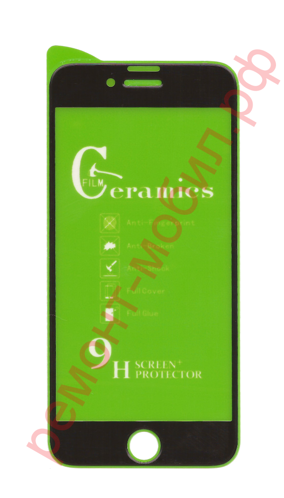 Защитная пленка для iPhone 6 / iPhone 7 / iPhone 8 / iPhone Se 2020