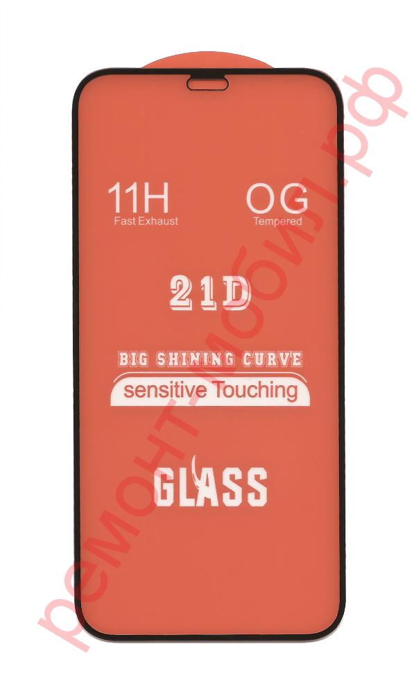 Защитное стекло для iPhone 12 Mini