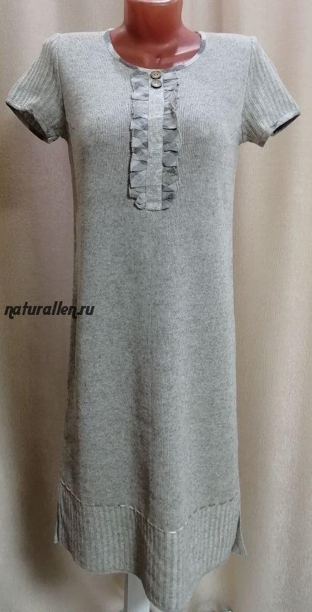 Платье трикотажное лен 100%