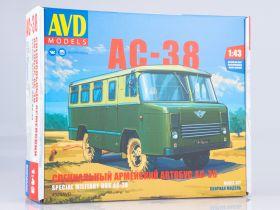 Сборная модель Специальный армейский автобус АС-38
