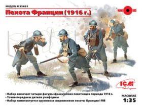Фигуры Пехота Франции (1916 г.)