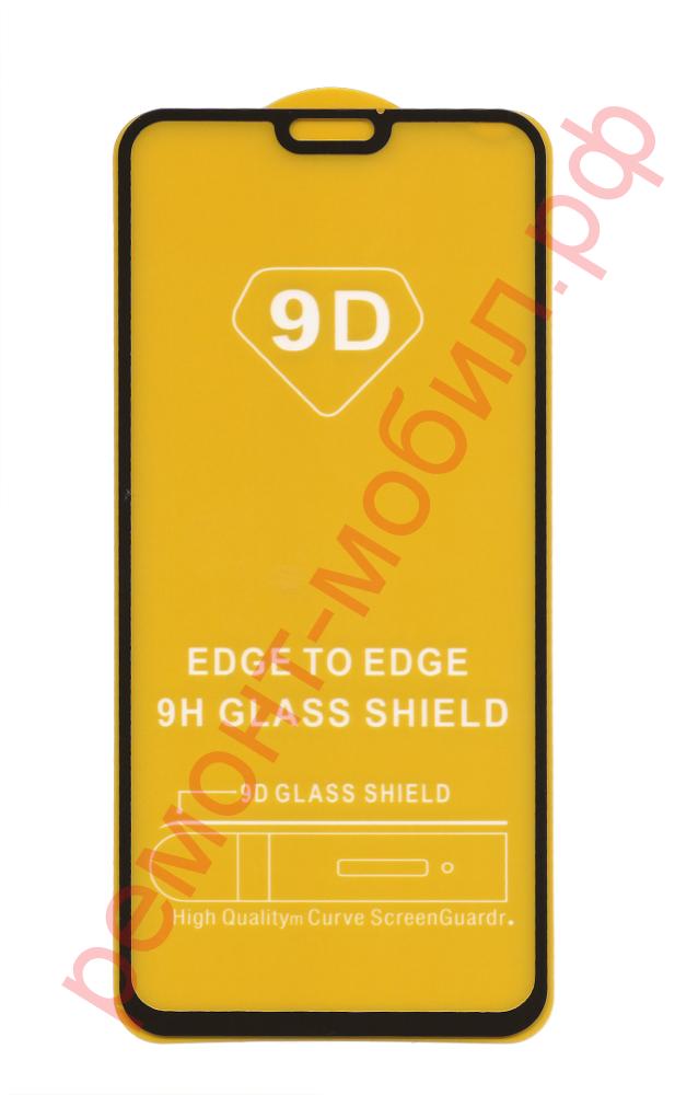 Защитное стекло для Huawei Honor 9 Lite ( LLD-L31 )
