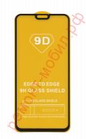 Защитное стекло для Honor 9 Lite ( LLD-L31 )