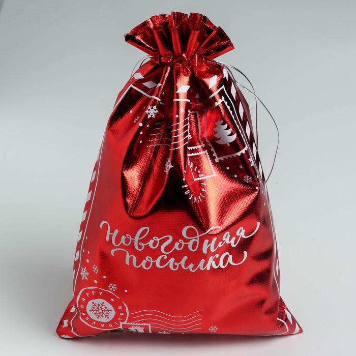 Мешок из парчи красный 1000 грамм