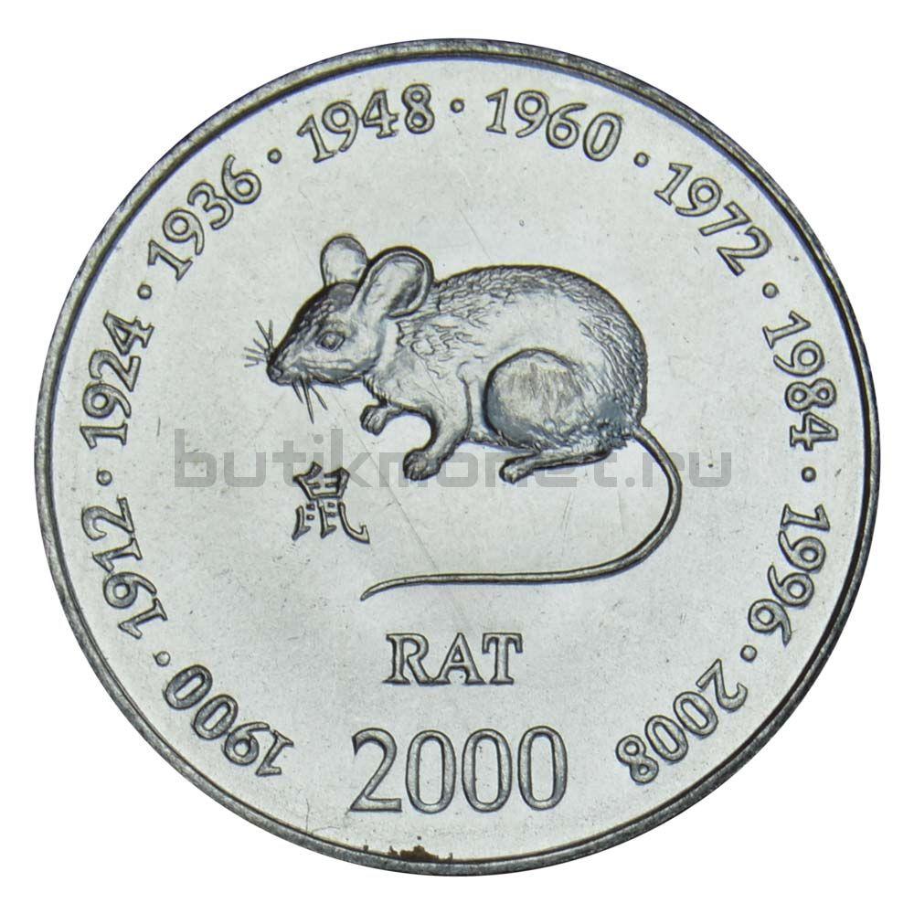 10 шиллингов 2000 Сомали Год крысы (Китайский гороскоп)