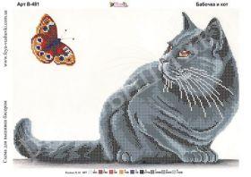 Фея Вышивки В-481 Бабочка и Кот схема для вышивки бисером купить оптом в магазине Золотая Игла