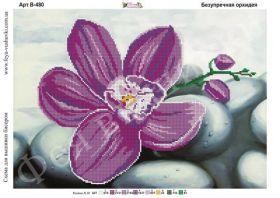 Фея Вышивки В-480 Безупречная Орхидея схема для вышивки бисером купить оптом в магазине Золотая Игла