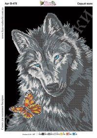 Фея Вышивки В-478 Серый Волк схема для вышивки бисером купить оптом в магазине Золотая Игла