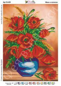 Фея Вышивки В-495 Маки и Колоски схема для вышивки бисером купить оптом в магазине Золотая Игла