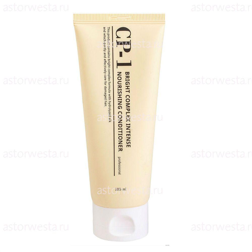 Esthetic House CP-1 Bright Complex Intense Nourishing Conditioner, 100 мл Протеиновый кондиционер для волос (НЕТ В НАЛИЧИИ)