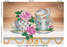 Фея Вышивки В-513 Три Чашки схема для вышивки бисером купить оптом в магазине Золотая Игла