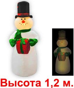 """Надувная фигура """"Снеговик с блестящим подарком"""", 1,2м"""