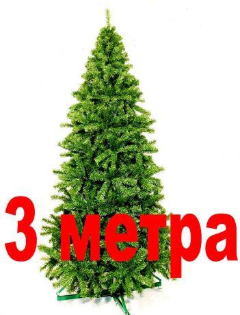 Ель искусственная (3м, зеленая)