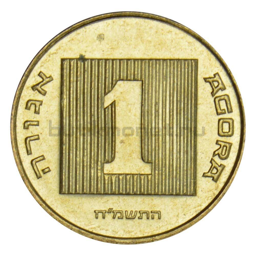 1 агора 1985-1990 Израиль