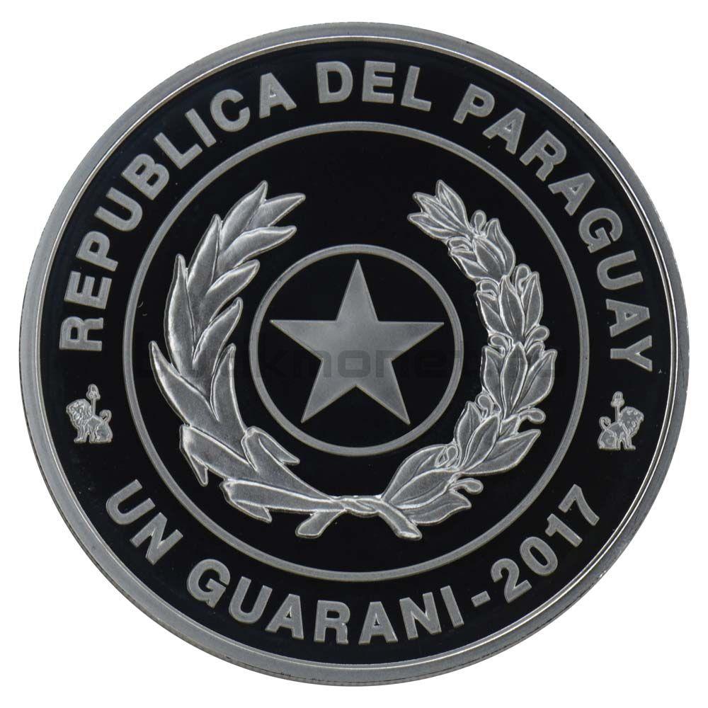 1 гуарани 2017 Парагвай Чемпионат мира по футболу 2018