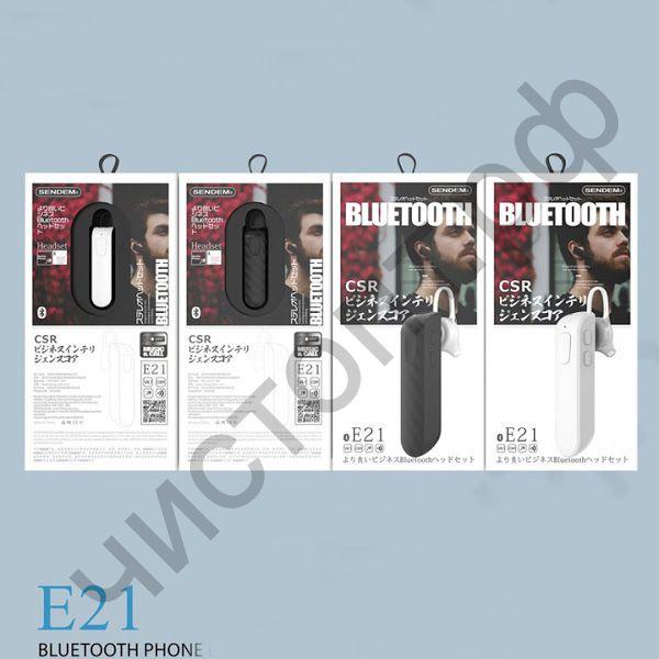 Bluetooth гарнитура моно SENDEM E21