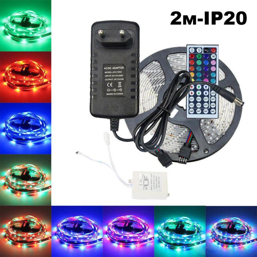 Огонек OG-LDL12 набор LED лента RGB (2м,IP20,блок,пульт)