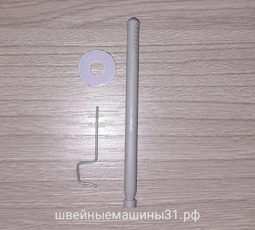Катушкодержатель с пружиной и накладкой Brother.     Цена 200 руб