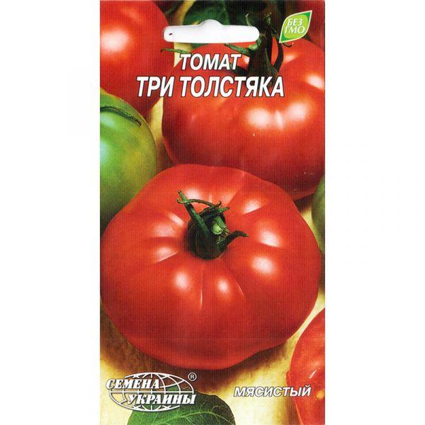 """«Три толстяка» (0,1 г) от ТМ """"Семена Украины"""""""