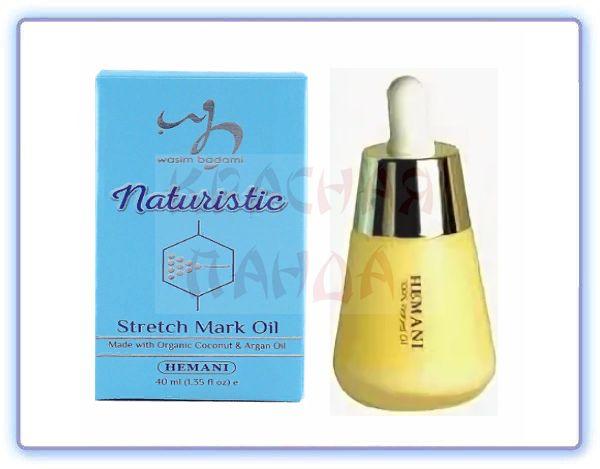 Масло для улучшения эластичности кожи Натуристик Hemani Naturistic Stretch Mark Oil