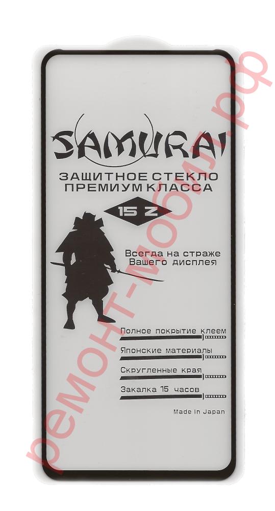 Защитное стекло для Xiaomi Redmi Note 9 Pro ( M2003J6A1I ) / Note 9s / Note 9 Pro Max
