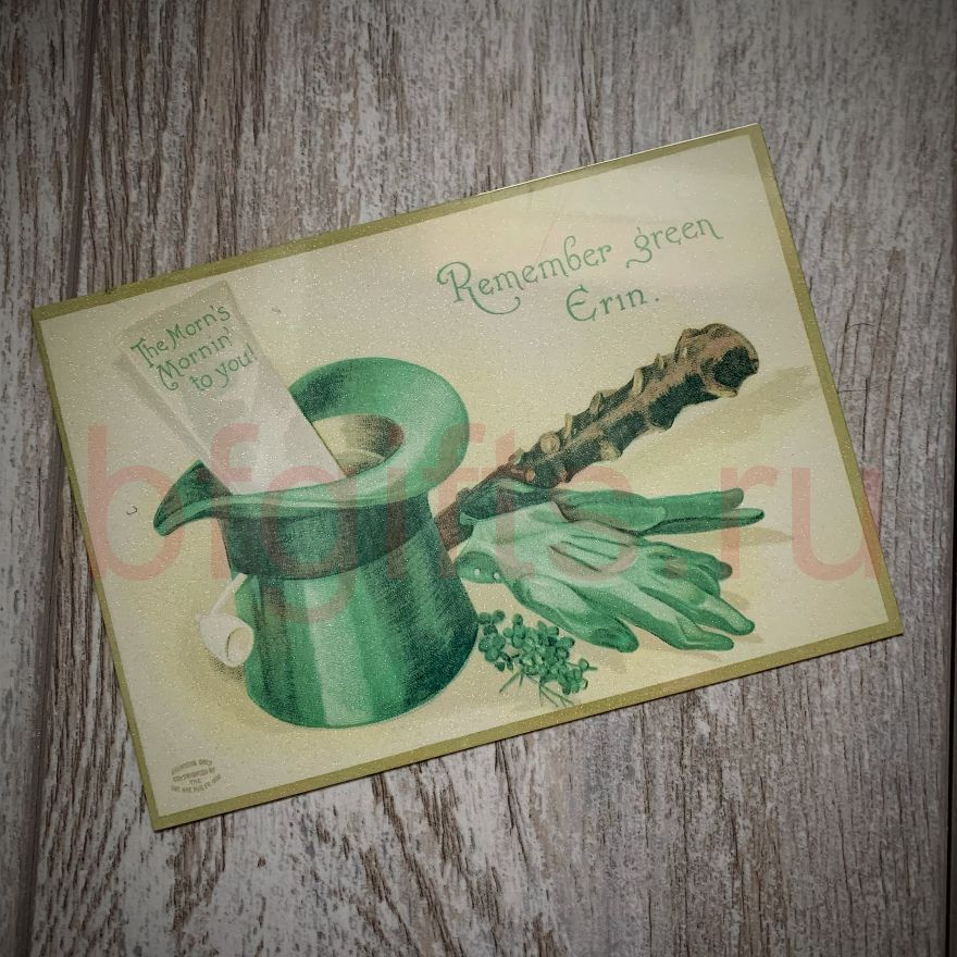 Ирландская табличка из металла, уценка
