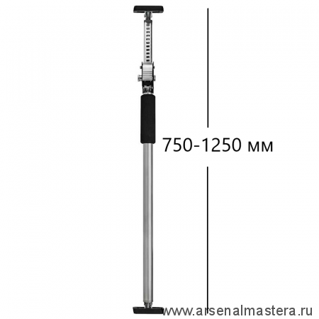 Подпорка для потолка и монтажа 750-1250 мм BESSEY ST125