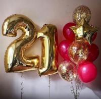 Композиция из гелиевых шариков с цифрами