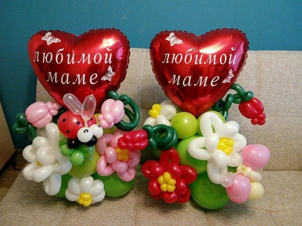 Композиция из шаров для мамы, настольная