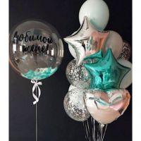 Композиция из  гелиевых шаров Любимой жене